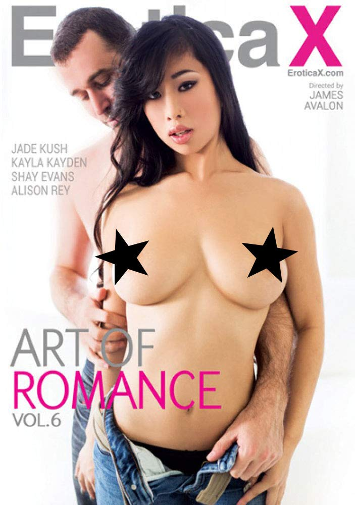 Jade kush full video photo 1